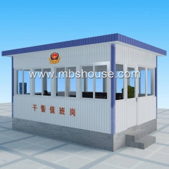 Economical Prefab Guard House
